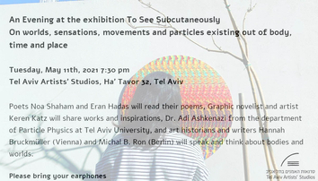 An Evening at the exhibition To See Subcutaneously